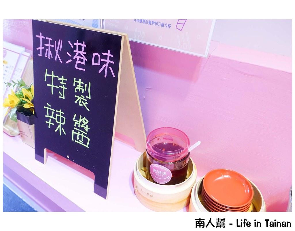 揪港味香港小食
