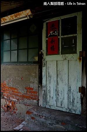 台鹼宿舍-28.jpg