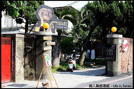 【台南市中西區-美食】丹波Dambo家庭料理