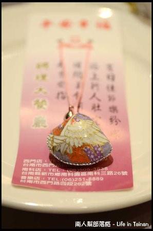 【台南市北區-美食】總理大餐廳