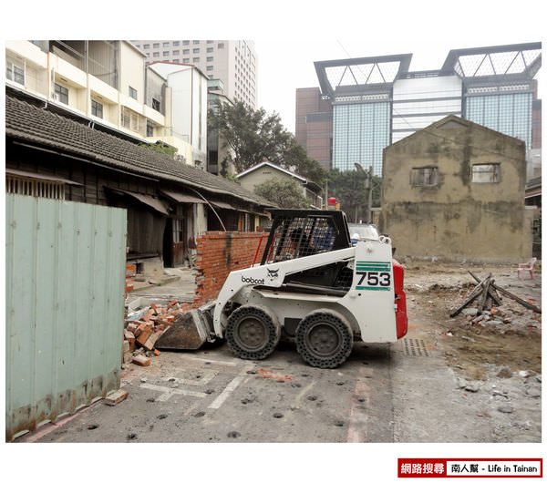 臺南市舊司法宿舍