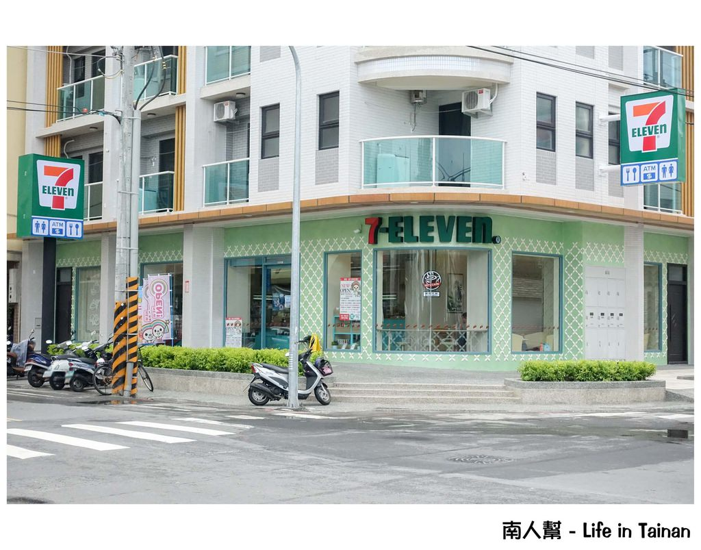 全台唯一超時尚(Tiffany藍)統一超商時尚門市