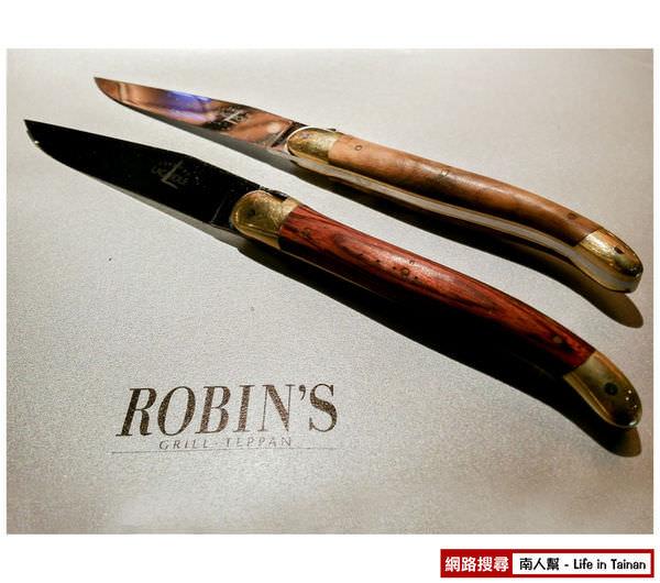 ROBIN's 牛排館鐵板燒