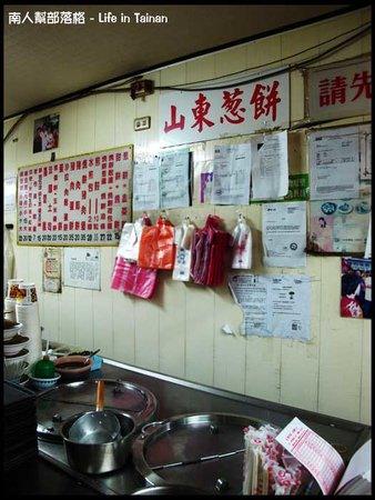 【台南市東區-美食】勝利早點(早餐.消夜)