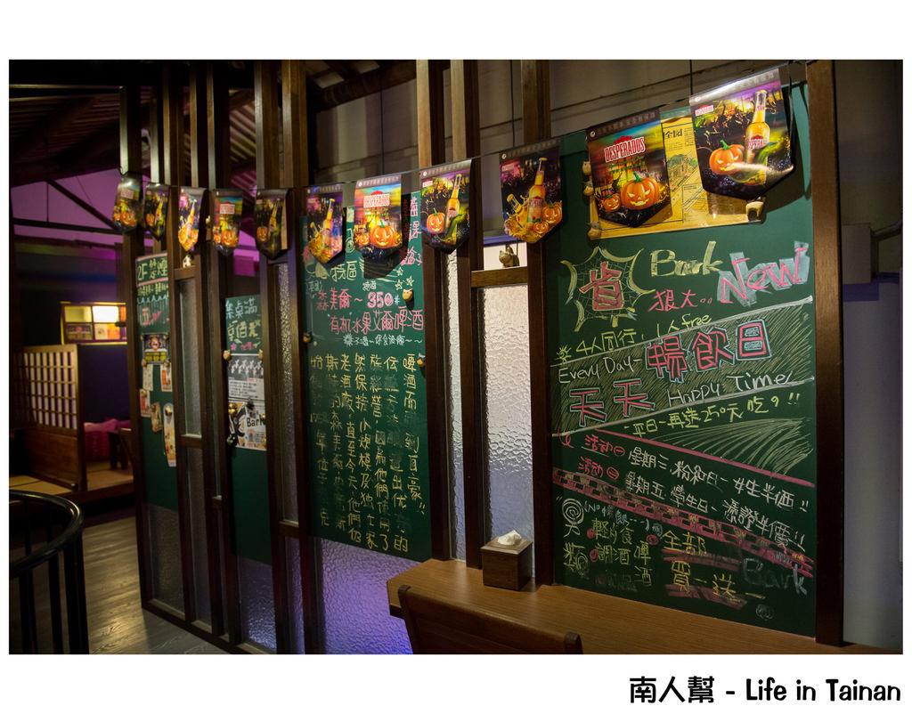 Bark2輕餐食酒館(台南公園店)