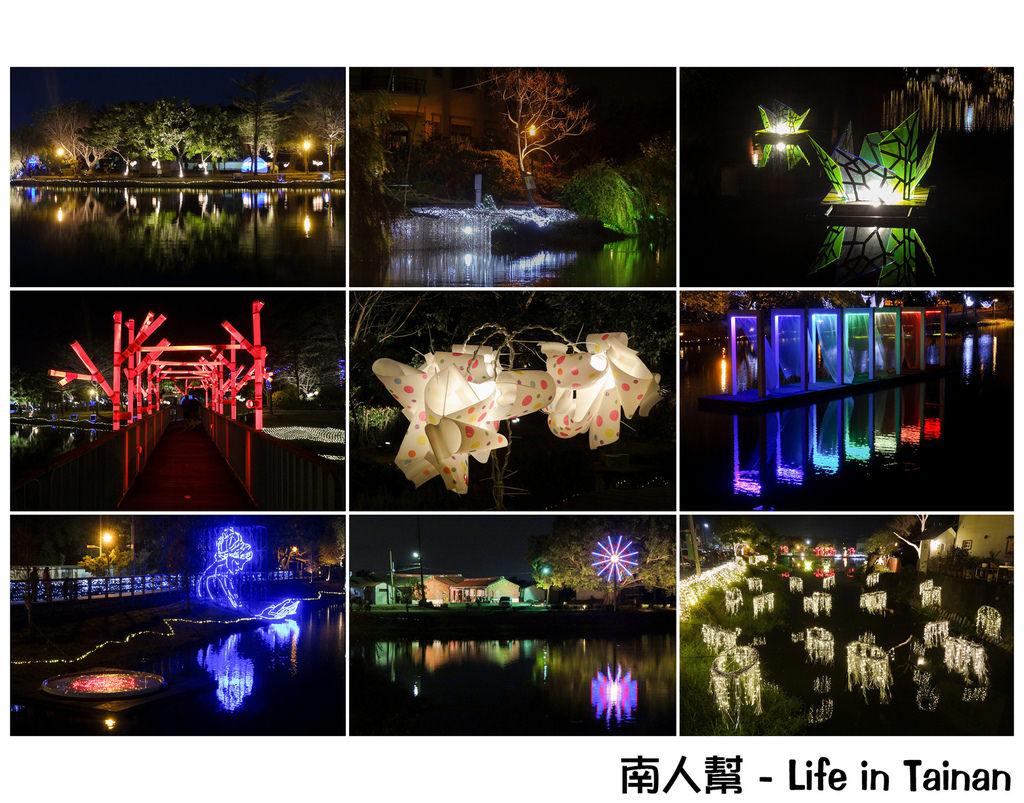 【台南市鹽水區-活動】2015月津港燈節