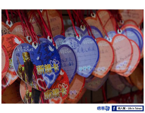 大天后宮月老-09.jpg