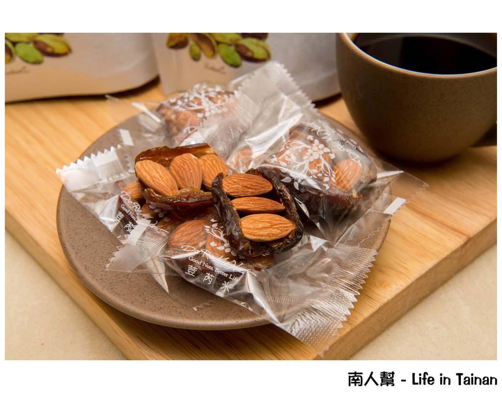 荳芮米堅果DoReMi Nut(網路團購美食)